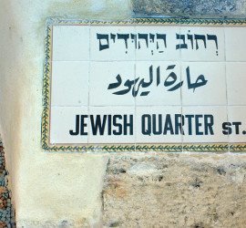 Israeli_Sign_Three_Languages